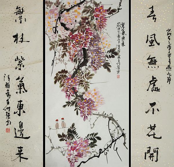 书画收藏 付强国画