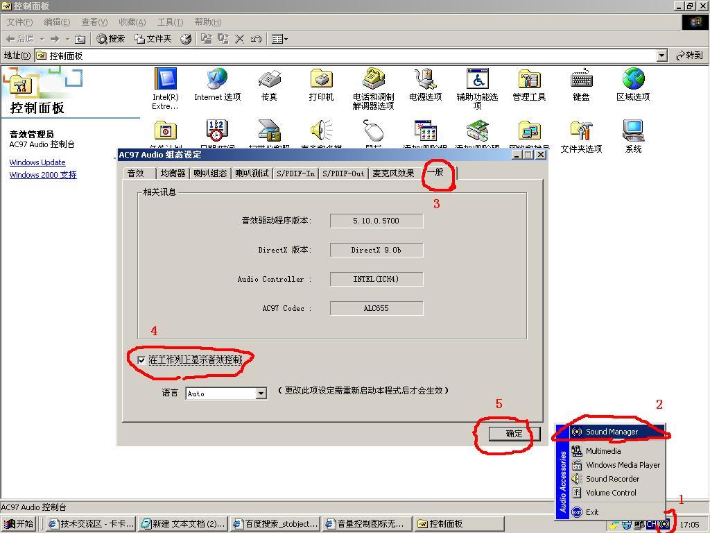 图片无法显示图标 电脑桌面无法显示图标 无法显示输入法图标