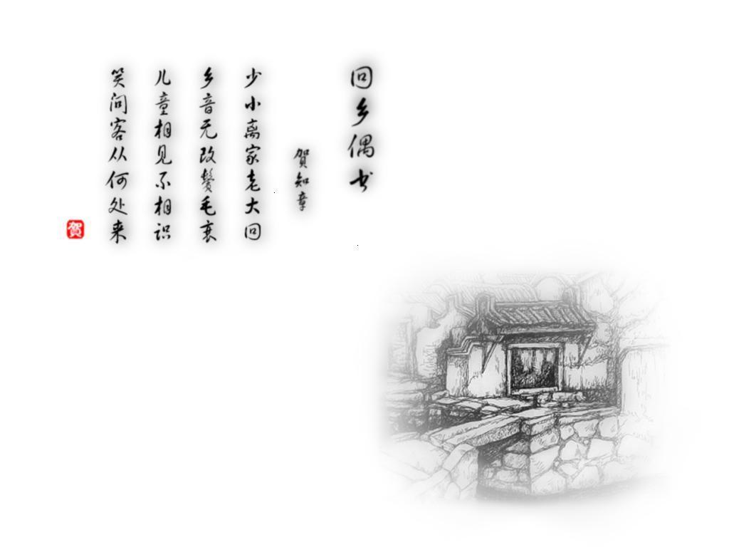 书法壁纸 瑞星卡卡安全论坛bbs.ikaka.com