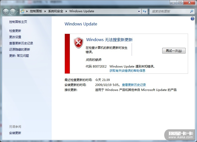 windows update无法连接